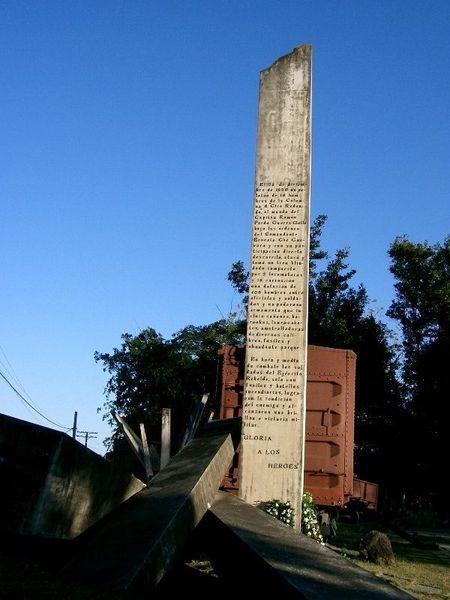 Мемориал «Бронепоезд»