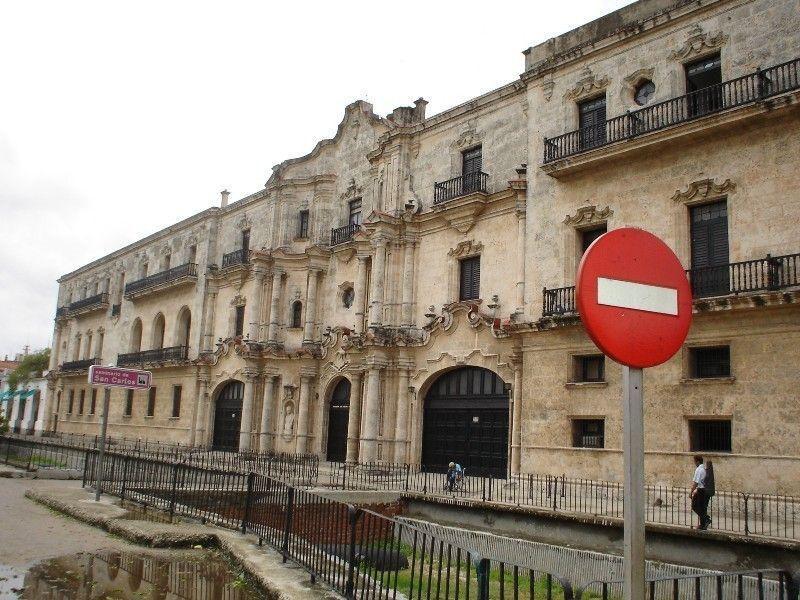 Семинария Сан-Карлос-и-Сан-Амбросио