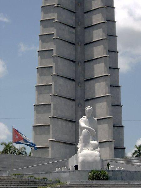 Мемориал Хосе Марти