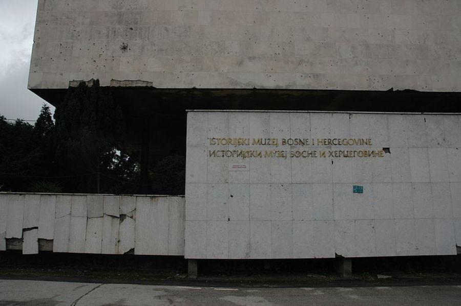 Исторический музей, Сараево