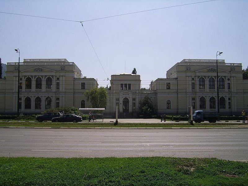 Национальный музей, Сараево