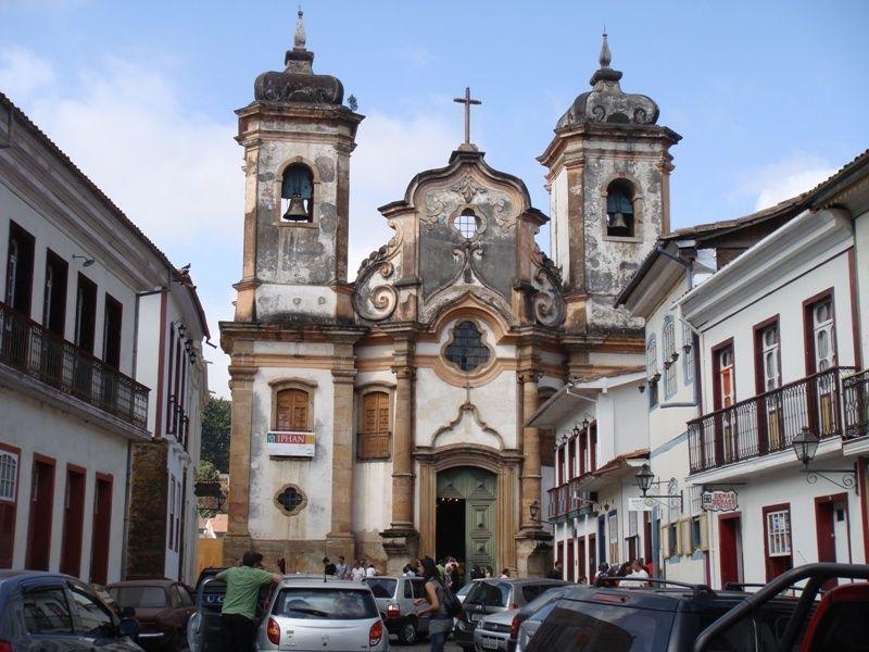 Собор Носса-Сеньора ду Пилар