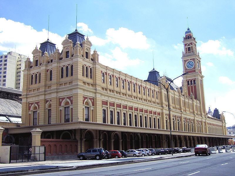 Вокзал Лус