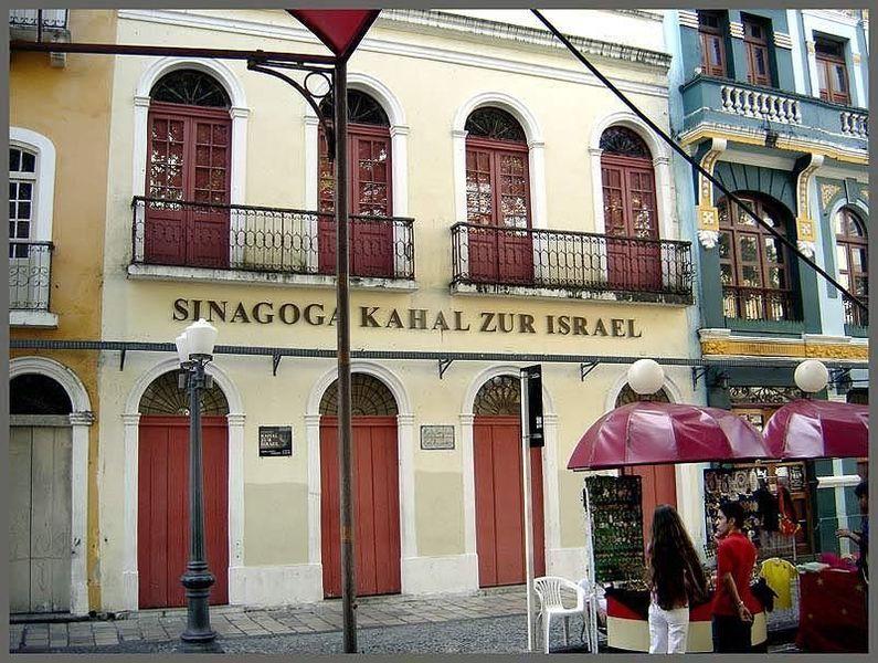Синагога Кахал Зур Израил