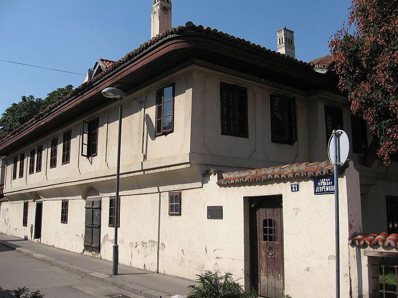 Музей Вука и Доситея