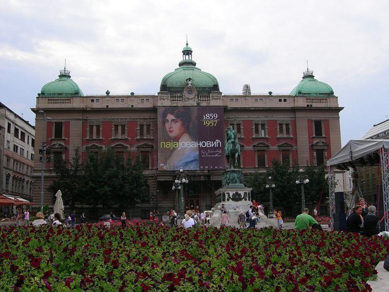 Национальный музей, Белград