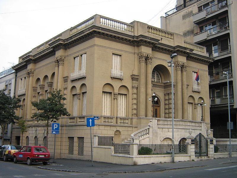 Музей Никола Теслы
