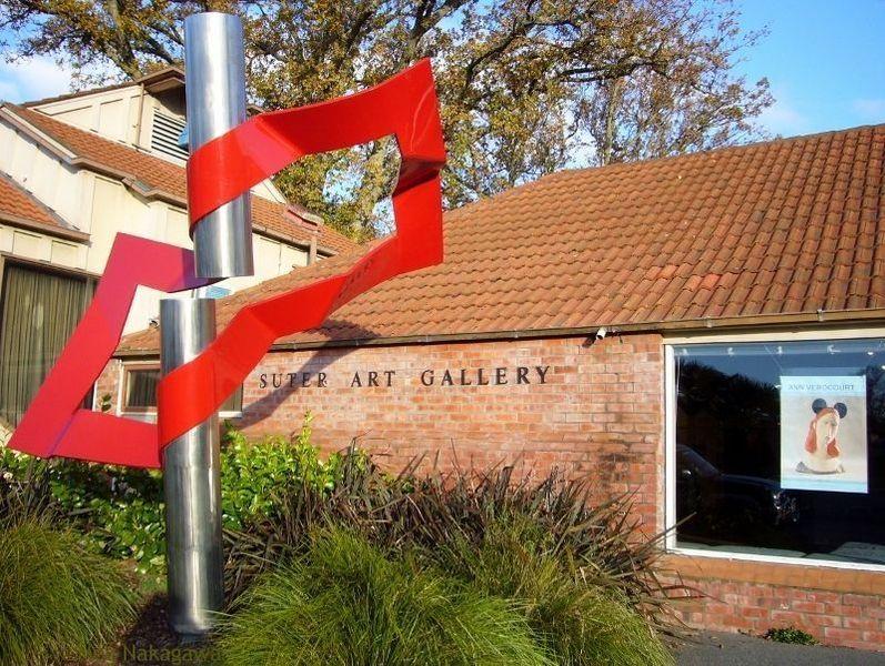 Художественная галерея Сатер