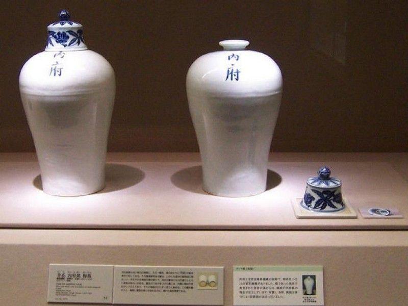 Музей восточной керамики