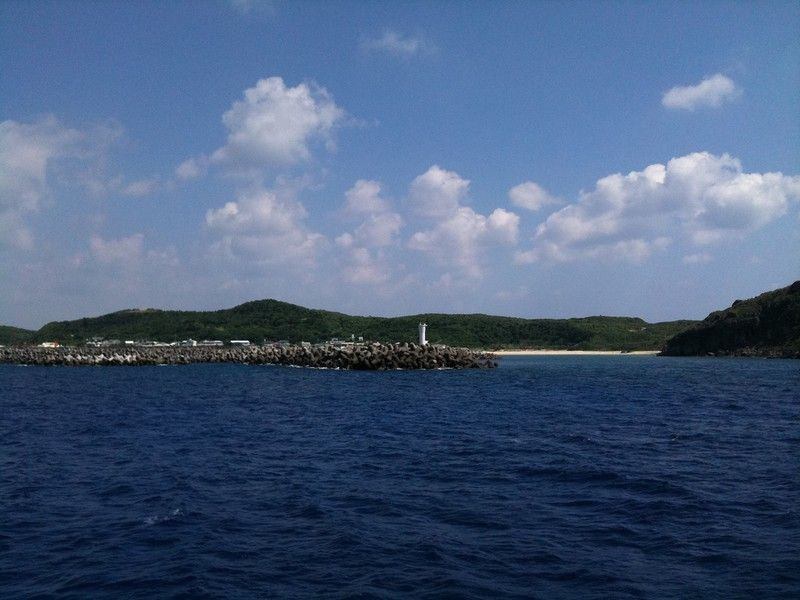 Остров Йонагуни