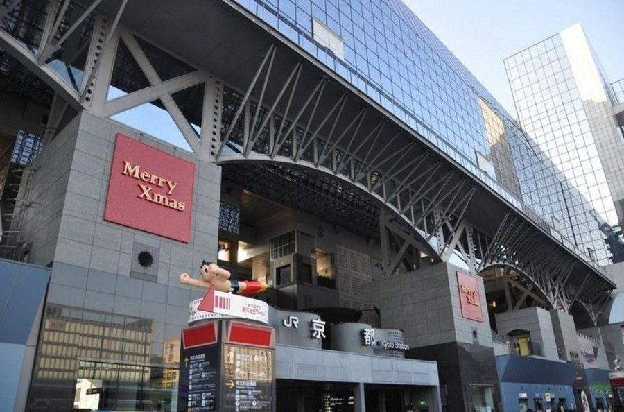 Вокзал Киото