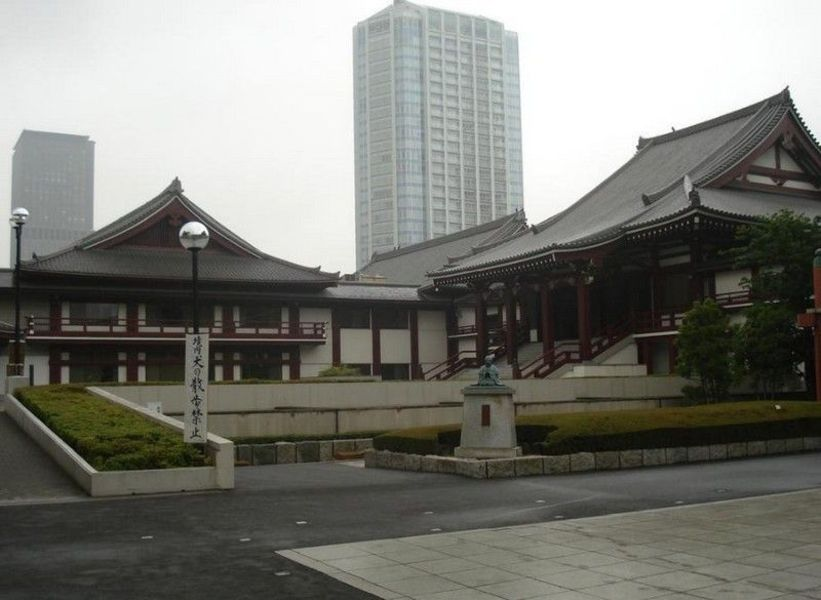 Парк Сиба