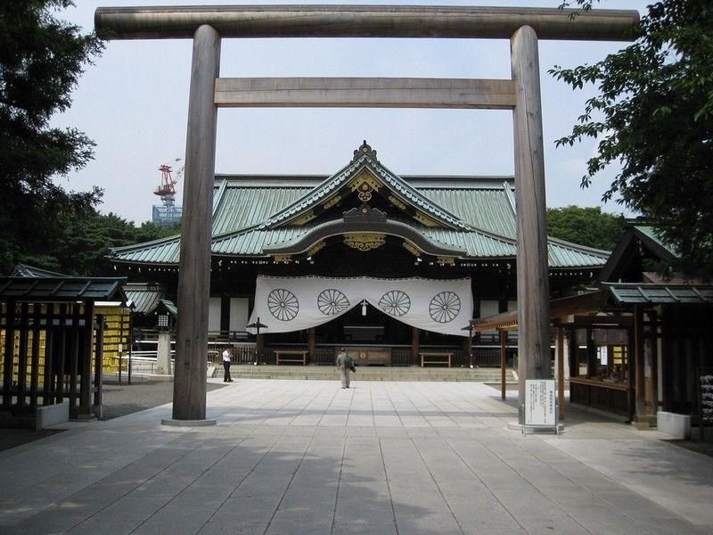 Святилище Ясукуни