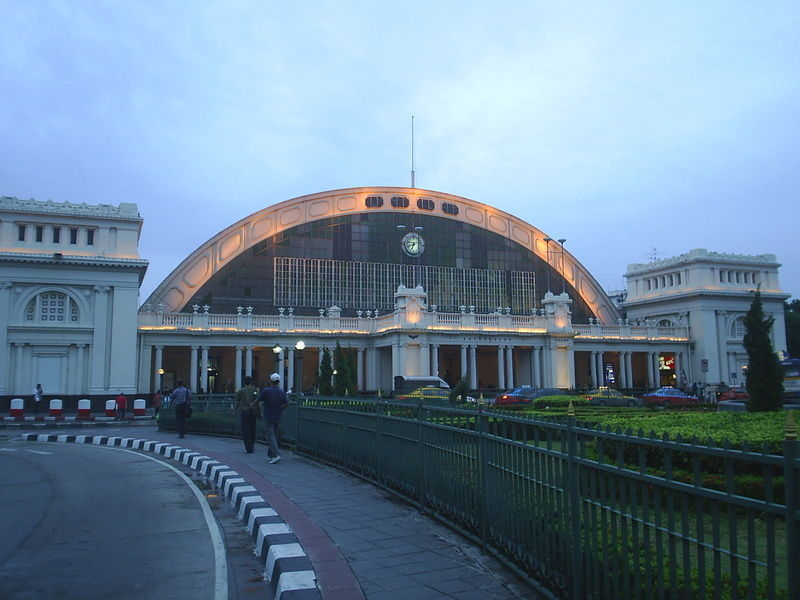 Вокзал Хуалапхонг