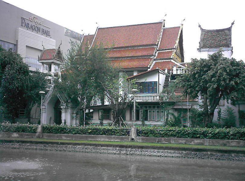 Ват Патхумванарам