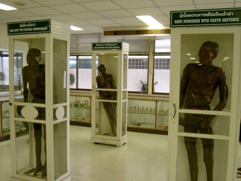 Музеи госпиталя Сирират