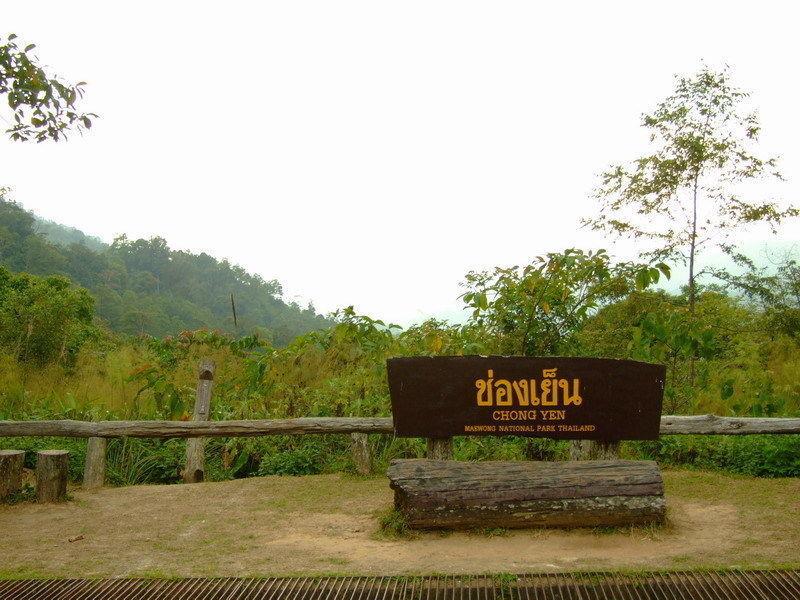 Национальный парк Кхлонглан