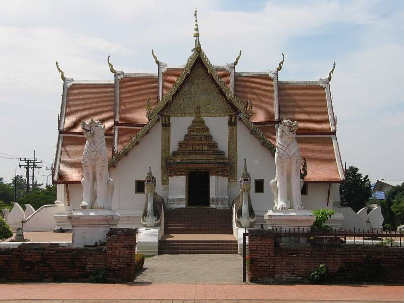 Ват Пхумин