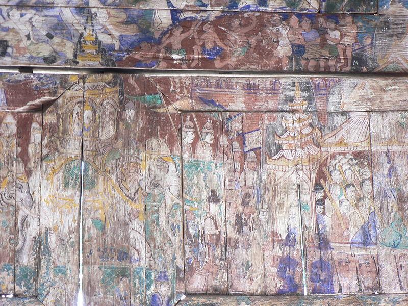 Ват Пхратхат Лампанг Луанг