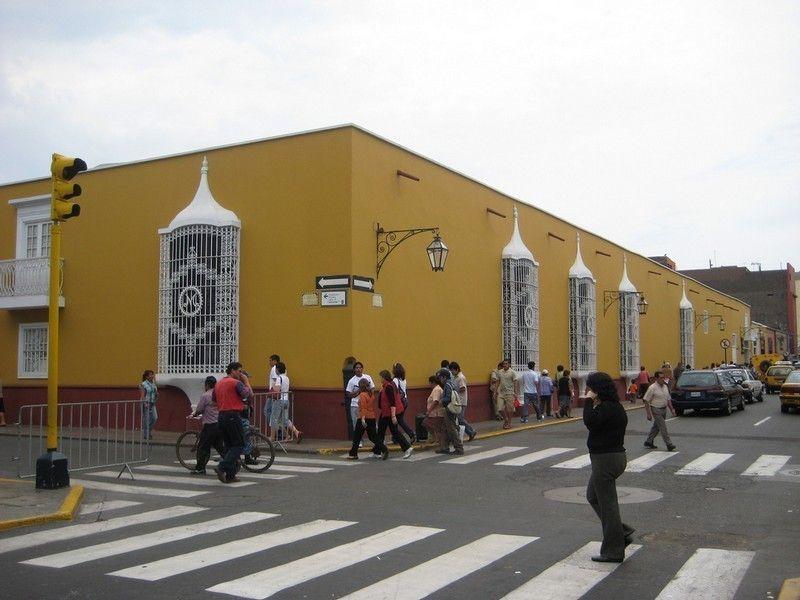 Каса-де-ла-Эмансипасьон
