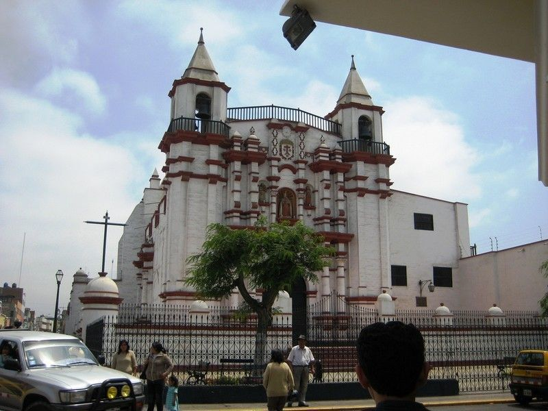 Церковь и монастырь Кармен, Трухильо