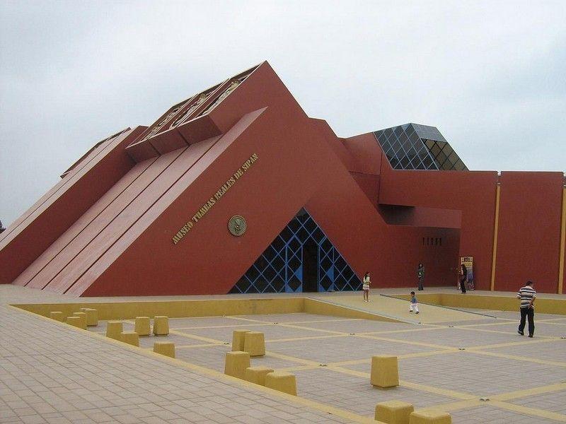Музей гробниц Сипана