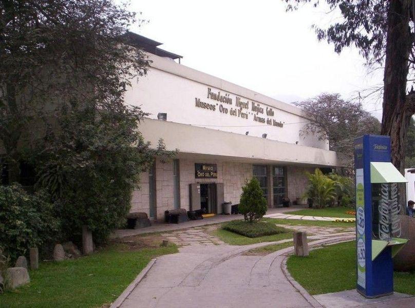 Музей золота Перу