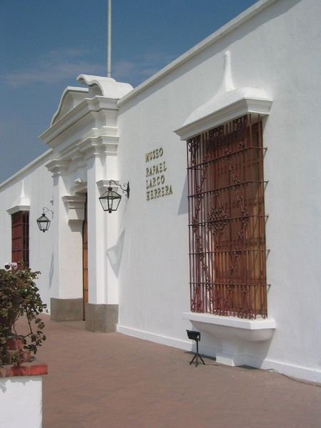 Археологический музей Рафаэля Ларко Эрреры