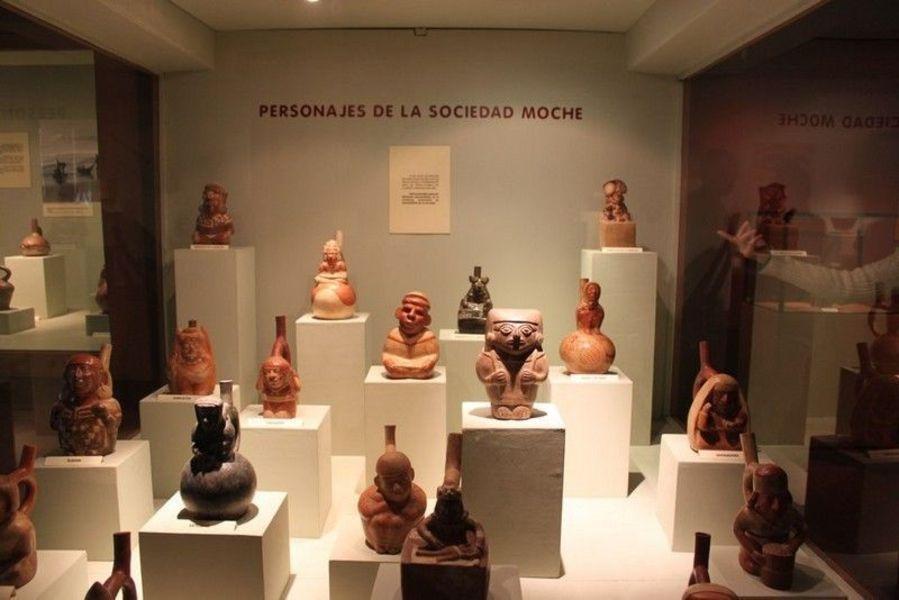 Музей археологии, антропологии и истории