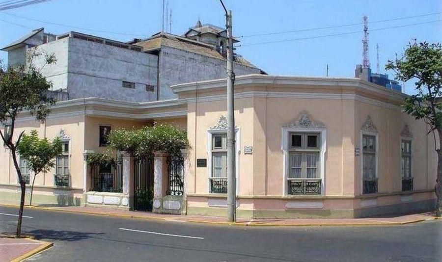 Дом Рикардо Пальмы