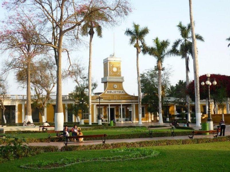 Городской парк, Лима