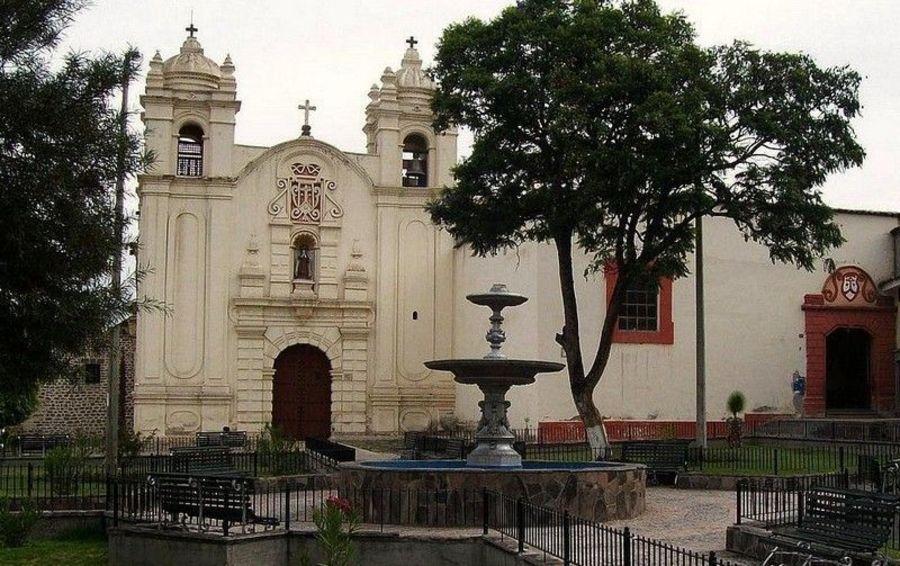 Музей-галерея народных искусств Аякучо, Лима