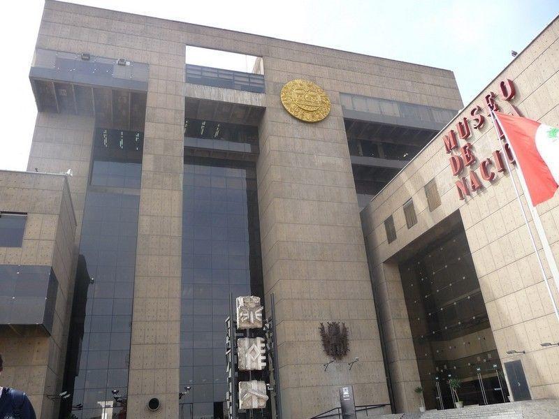 Музей нации, Лима