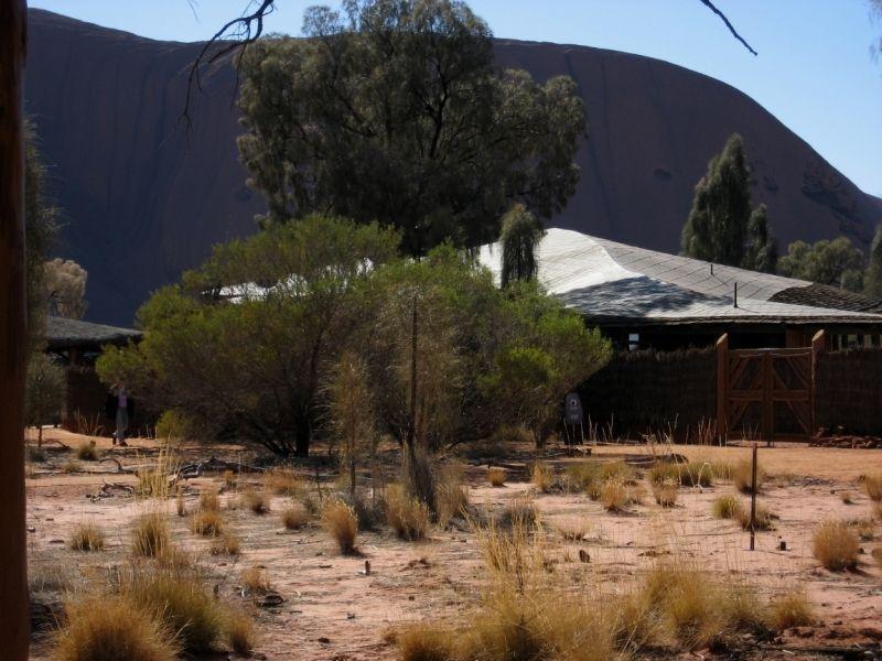 Культурный центр Улуру Ката-Тьюта