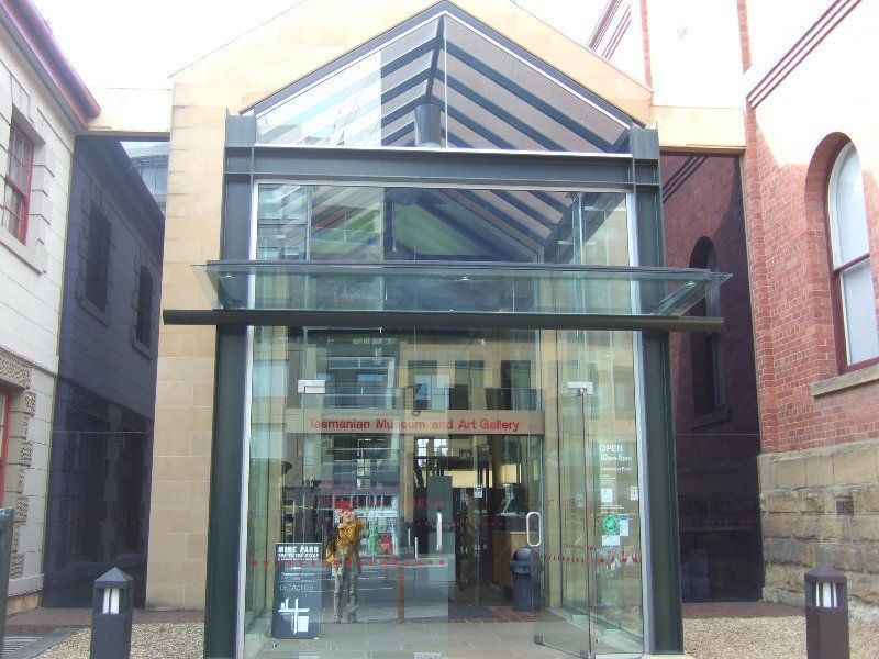 Музей и галерея искусств Тасмании