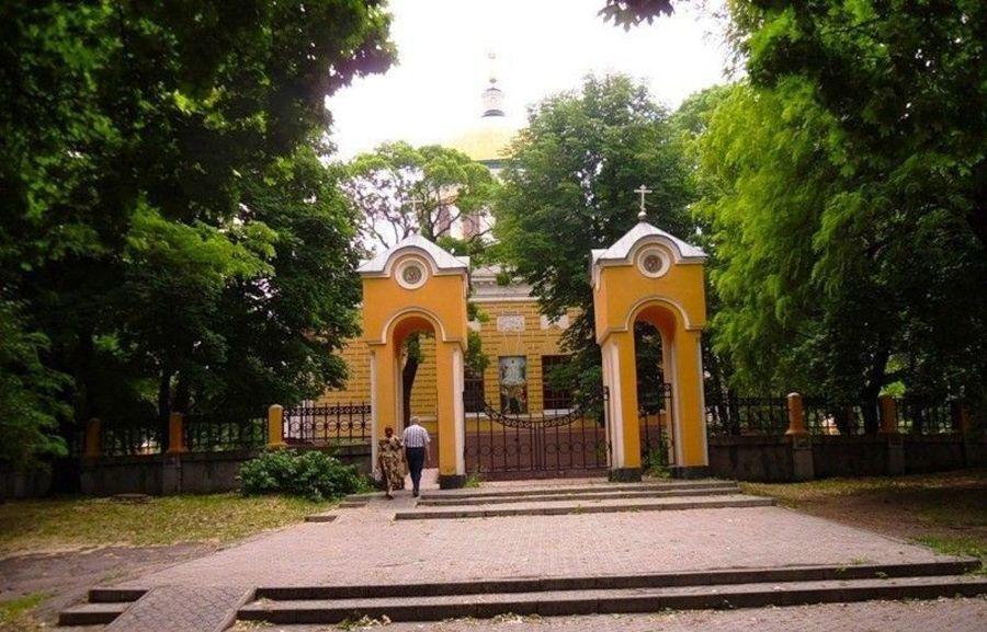 Спасо-Преображенский кафедральный собор, Днепропетровск