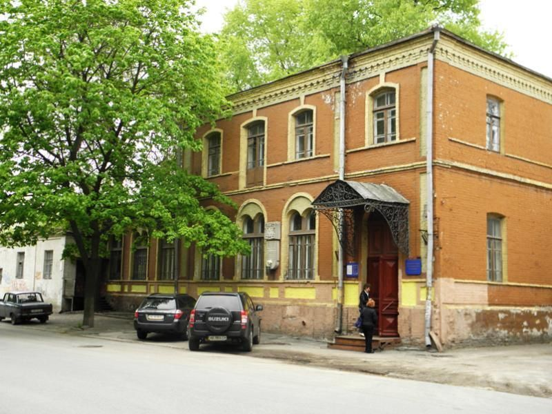 Музейный центр Е.П. Блаватской и ее семьи