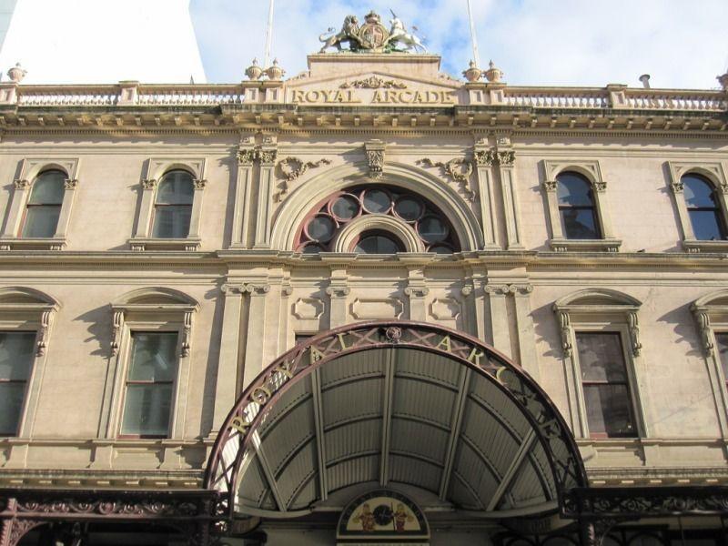 Королевская аркада