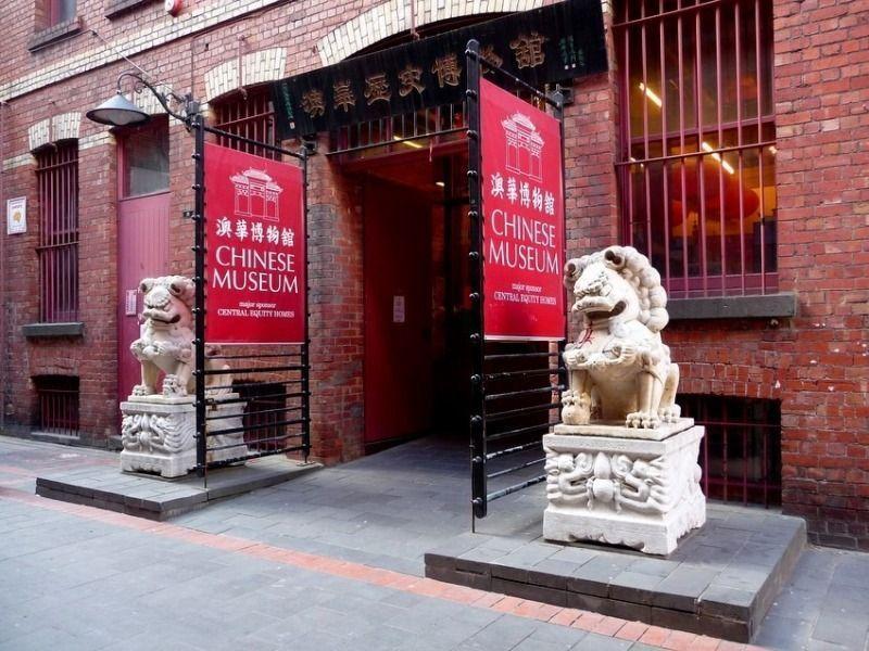 Музей истории австралийских китайцев