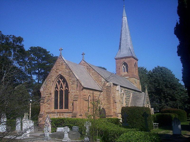 Музей церкви Святого Иоанна Крестителя