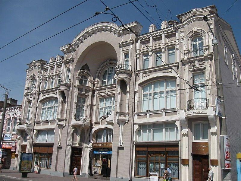 Художественный музей, Кировоград