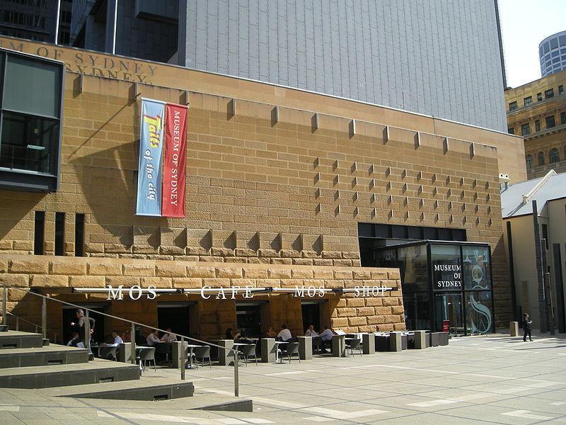 Городской музей Сиднея