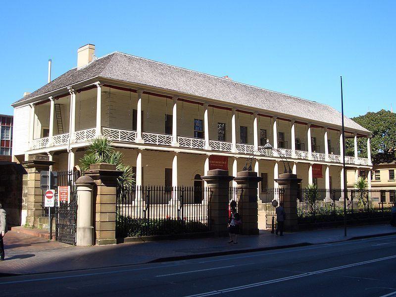 Сиднейский монетный двор