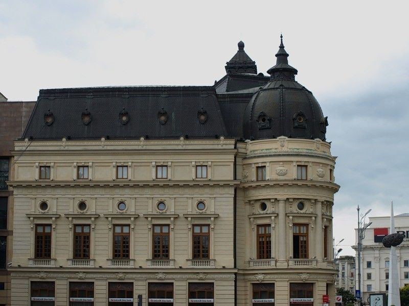 Центральная университетская библиотека