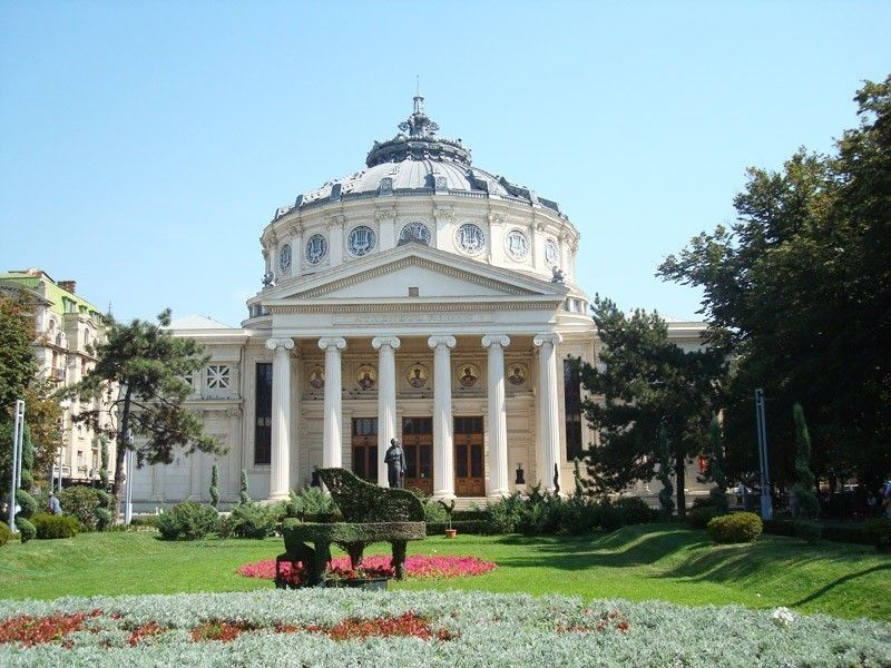 Площадь Георге Энеску