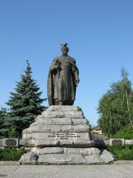 Бульвар Шевченко, Черкассы