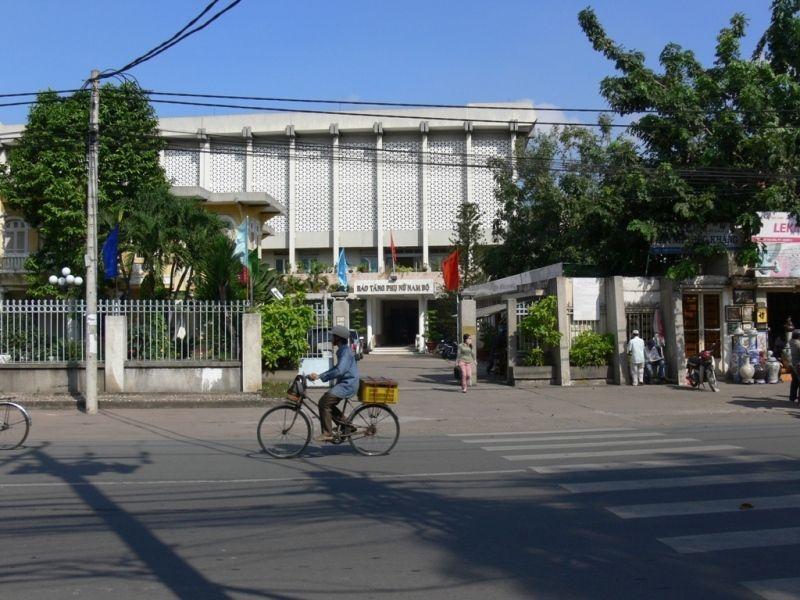 Музей женщин Южного Вьетнама