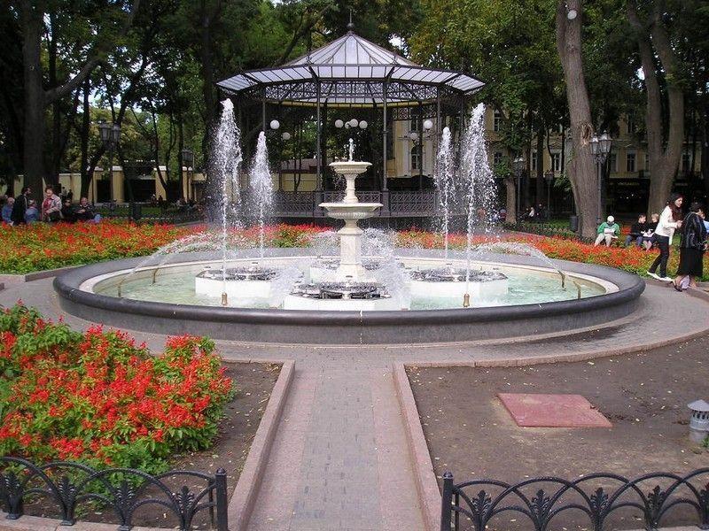 Городской сад, Одесса