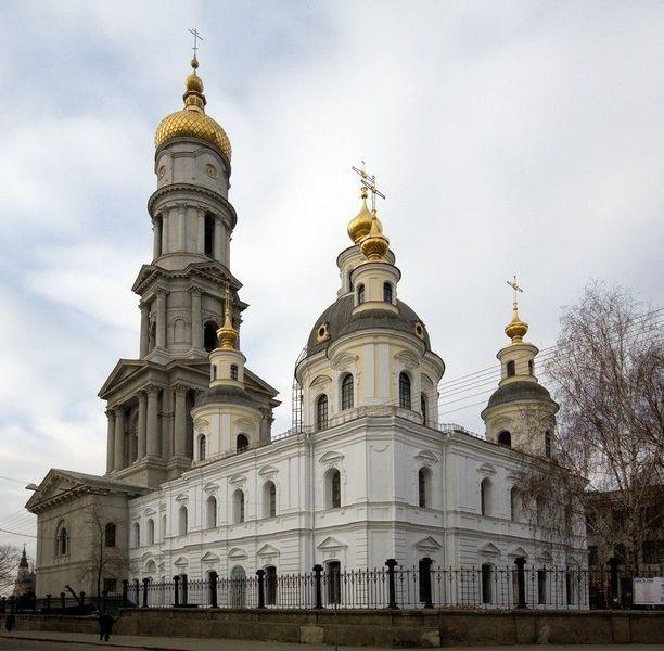 Университетская горка, Харьков