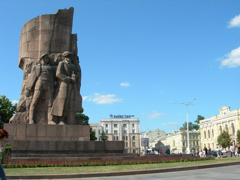 Площадь Конституции, Харьков